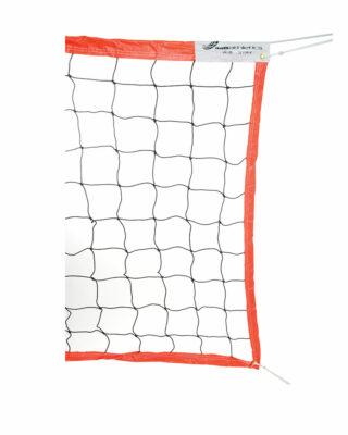 Outdoor Beach Volleyball Net