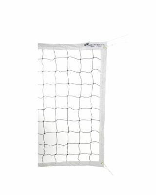 Tournament Volleyball Net